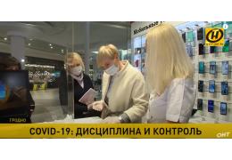 Коронавирус в Беларуси. Как в общественных местах соблюдают правила гигиены?