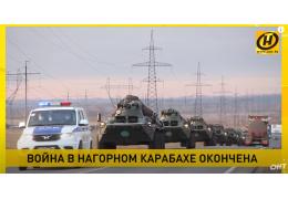 В Нагорном Карабахе перемирие.