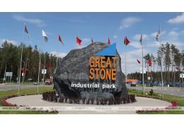 """Центр поддержки технологий и инноваций создали в """"Великом камне"""""""
