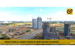 Квартиры в рассрочку более чем на 8 лет в престижном жилом комплексе «Минск Мир»