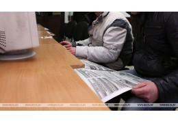 Число вакансий в Брестской области в шесть раз превышает количество безработных