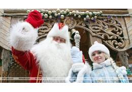 БЖД отправит новогодний экспресс в поместье Деда Мороза в Беловежской пуще