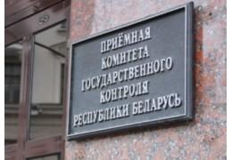 По результатам  обращений граждан за 9 месяцев оштрафованы 78 физ и юр лиц
