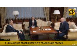 Встреча Лукашенко и Лаврова; о контактах Кремля с белорусской оппозицией; COVID
