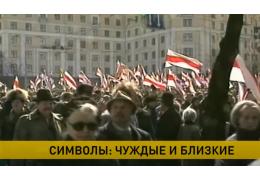 Символика протестов в РБ. Как распознать знаки, с помощью которых вами управляют