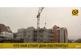 Дольщики из Могилева чуть не лишились жилья. Как решилась ситуация?