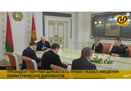 Лукашенко о биометрических паспортах; COVID-19; оранжевый уровень опасности