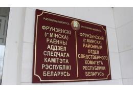 В Минске женщина напала на врачей: возбуждено уголовное дело
