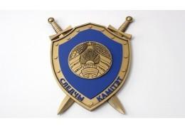 Подозреваемым в убийстве мужчины в Витебском районе предъявлено обвинение