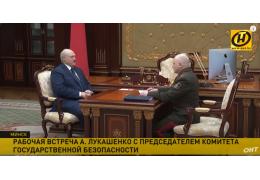 Доклад главы КГБ Лукашенко; судьба Пучдемона; белорусский экспорт в портах РФ
