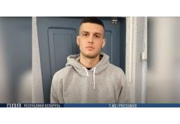 За порчу имущества в Бресте задержан анархист - УВД Брестского облисполкома