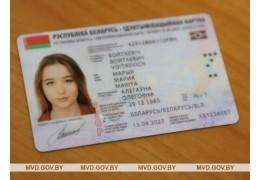 Определен срок введения биометрических документов - УВД Брестского облисполкома