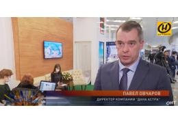 Как проекты крупнейшего застройщика Беларуси Dana Astra меняют жизнь белорусов?