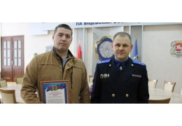 Активная гражданская позиция: витебчанин задержал грабителя