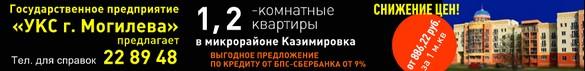 uks.mogilev.biz